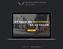 Landing Page Graphic Designer Portfolio
