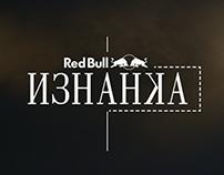 RedBull - iznanka
