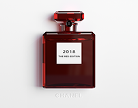 Chanel / BEST WISHES 2019