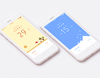 Mobile Weather App - Redesign (UI PROJECT)
