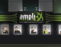 "Оформление фасада ЭМС-центра ""ampli-X""."