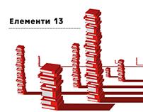 Elementi Magazine No 13 - URBAN EVOLUTION