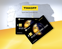 Tinkoff Bank - bank card
