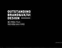 Outstanding Brand&UX/UI Design