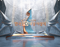 2018 The 30th Korean PD Grand Prize Award Title