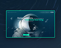 Machine learning & AI web site
