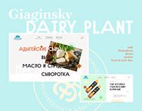 Giaginsky Dairy Plant