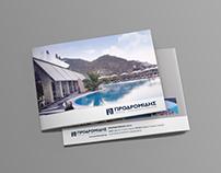N. PRODROMIDIS booklet - Έντυπο N. ΠΡΟΔΟΜΙΔΗΣ
