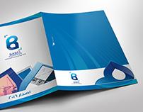 Babel Brochure