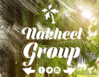 El Nakheel - Graphic Design