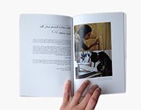 Christo Award Catalog 2014