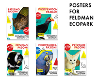 ecopark summer posters