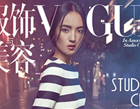 VOGUE China In Association with Studio City Macau