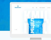 Karbokam — website