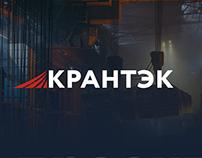 "Корпоративный сайт ООО ""КранТэк""."