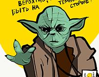 Yandex.Money posters