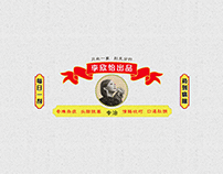 李欣怡's Youtube Channel Branding