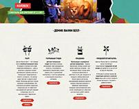 Children's Theatre web page design