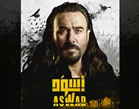 ASWAD| TV series Branding & Packaging
