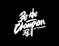2017台灣籃球工作室工藝盃冠軍賽
