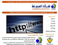 Almarefa TV Official Website