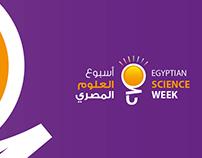 أسبوع العلوم المصري - National science week