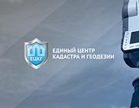 ЕЦКГ - Logo