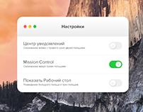 OS X Setting- Free PSD