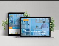 FAO Academy website