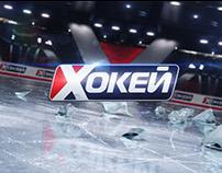 TV Hockey / General Open