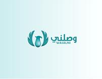 Travel APP logo - LEBIA