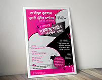 2 color poster