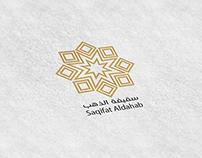Sagifat Al Dahab