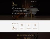 """Сайт юридической фирмы """"СКАМПАВЕЯ"""""""