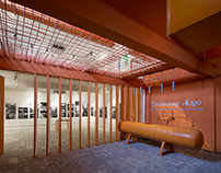 THE DESIGN VILLAGE Conversion of a Factory to a School
