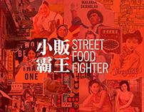 Street Food Fighter - Event Branding