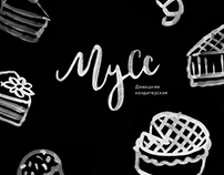 Muss bakery identity