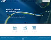 LAR technologies website