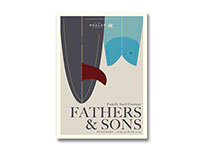 HOALEN - Fathers & Sons