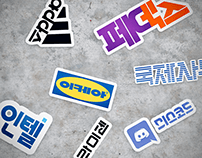 Hangulnal : Hangulized Logo