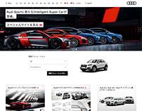 Senior Designer for Audi Japan
