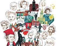 100 лет независимости Польши / главная картинка