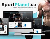 SportPlanet.ua concept