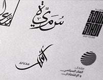 Logo // 4