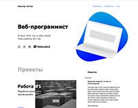 Site for web-programmer