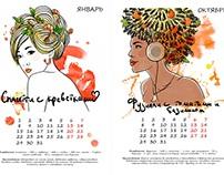 Calendar 2018. Italian pasta.