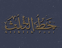 Altulth Font | Arabic Style