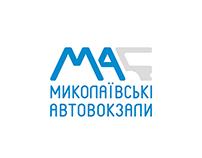Миколаївські Автовокзали | Brand Identity