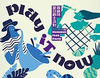 兩廳院夏日爵士派對 2020 NTCH Summer Jazz Party
