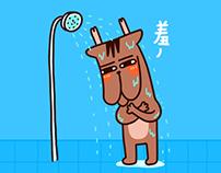 小鹿卟噜微信表情